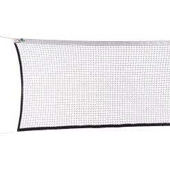 """Training"" Badminton Practice Net"