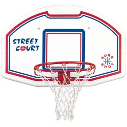 New York Wall Mounted Basketball System