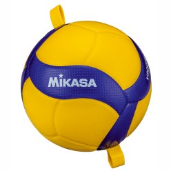"Mikasa ""V300W-AT-TR"" Volleyball"