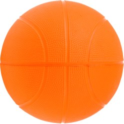 "Sport-Thieme ""PU"" Basketball"