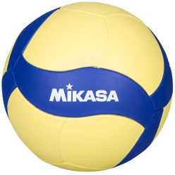 "Mikasa ""VS123W-SL Light"" Volleyball"